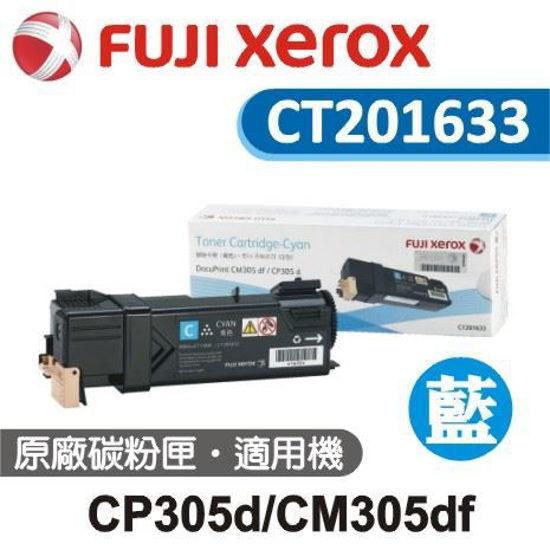 Picture of Fuji Xerox 原廠青色高容量碳粉 CT201633