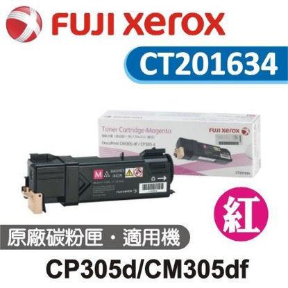 圖片 Fuji Xerox 原廠紅色高容量碳粉 CT201634