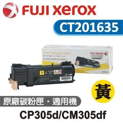 Picture of Fuji Xerox 原廠黃色高容量碳粉 CT201635