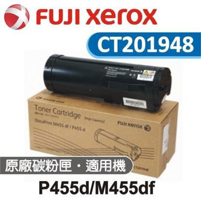 Picture of Fuji Xerox 黑色原廠碳粉匣  CT201948