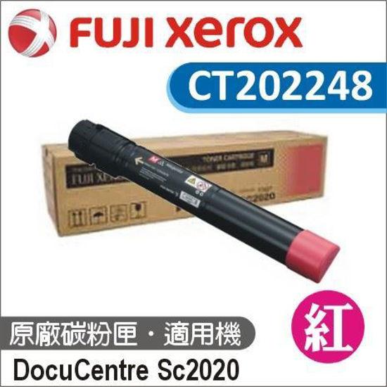 圖片 Fuji Xerox 原廠洋紅碳粉匣 CT202248