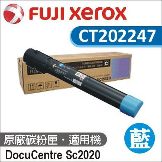 Picture of Fuji Xerox 原廠藍色碳粉匣 CT202247