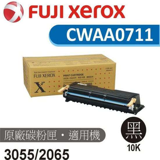 Picture of Fuji Xerox 原廠黑色碳粉匣  CWAA0711