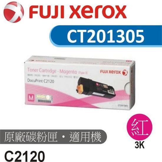 Picture of Fuji Xerox 原廠紅色碳粉匣 CT201305