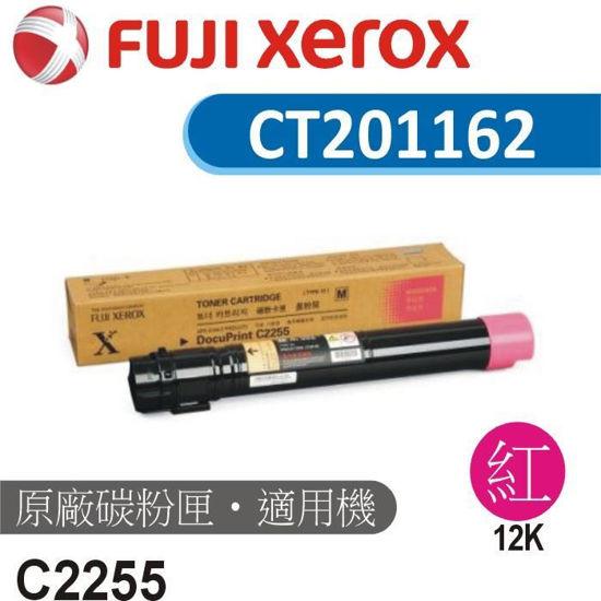 Picture of Fuji Xerox 原廠紅色碳粉匣 CT201162