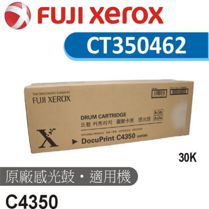 Picture of Fuji Xerox 原廠感光鼓 CT350462