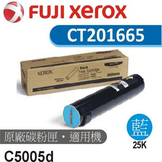 Picture of Fuji Xerox 原廠高容量藍色碳粉匣 CT201665