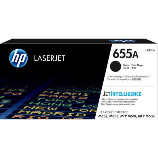 圖片 HP CF450A 原廠黑色碳粉匣