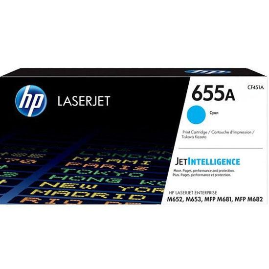 圖片 HP CF451A 原廠青藍色碳粉匣