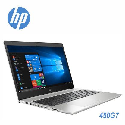 Picture of HP 15吋商用筆電 450 G7 i7-10510U/8G/256G+1T/MX250-2G/W10P