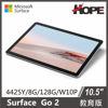 圖片 Surface Go 2 Pentium 4425Y/8G/128G/W10P 教育版