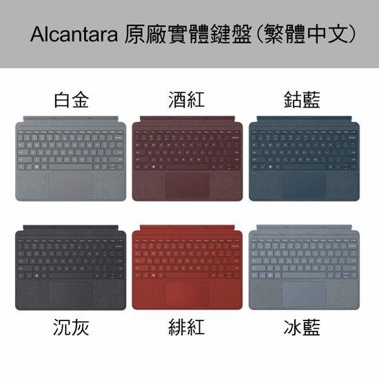 Picture of Microsoft Surface Go原廠Alcantara鍵盤