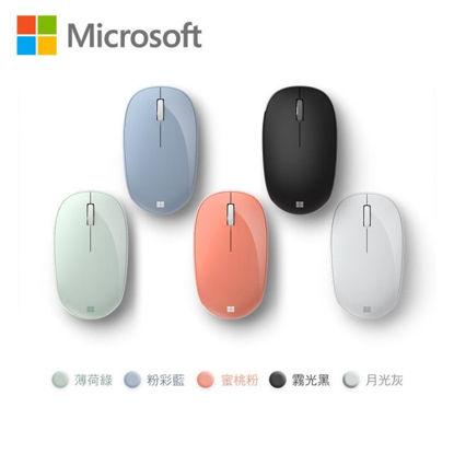 圖片 Microsoft 精巧藍芽滑鼠 多色可選