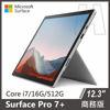 Picture of (客訂)Surface Pro 7+ i7/16g/512g 雙色可選 商務版