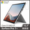 Picture of Surface Pro 7+ i7/16g/1T 白金 商務版