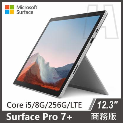 Picture of (客訂)Surface Pro 7+ i5/8g/256g 白金 商務版 <LTE版本>