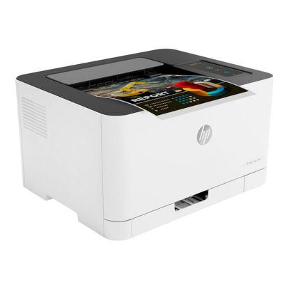 圖片 HP Color Laser 150a 彩色雷射印表機