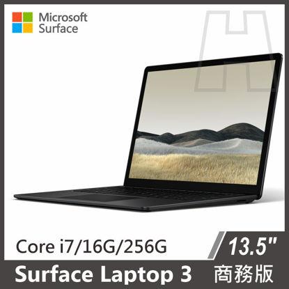 """圖片 ⏰【送電腦包】Surface Laptop 3 i7/16g/256g/13.5"""" 商務版◆雙色可選"""