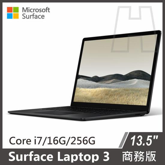 """圖片 ⏰【送電腦包】Surface Laptop 3 i7/16g/256g/13.5"""" 商務版◆ 墨黑色"""