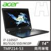 圖片 Acer 筆電 TMP214-53/I7-1165G7/8G/512G SSD/W10P/3Y