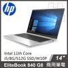 Picture of HP EliteBook 840 G8 14吋商務筆電 i5-1145G7/VPRO/8G/512G M.2 PCIe/W10P