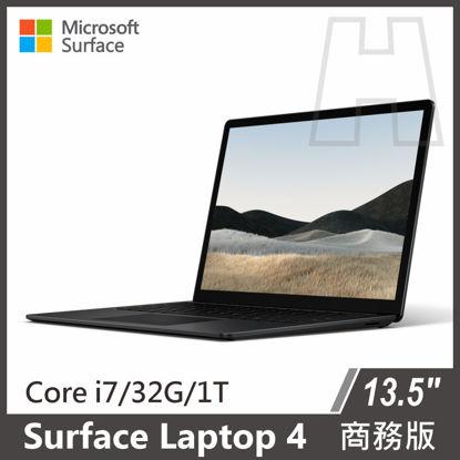 """圖片 ⏰【限量到貨】Surface Laptop 4 13.5"""" i7/32g/1T 墨黑 商務版 送原廠後背包"""
