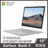 圖片 Surface Book 3 15吋 i7/32GB/512GB 教育版『送電腦包』