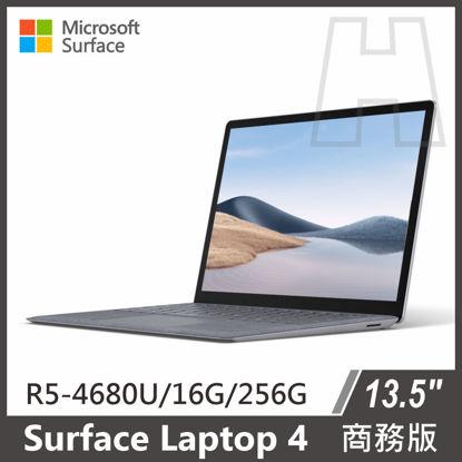 """Picture of ⏰【限量到貨】Surface Laptop 4 13.5"""" R5se/16g/256g 白金 商務版"""