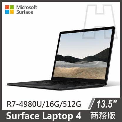 "Picture of ⏰【限量到貨】Surface Laptop 4 13.5"" R7se/16g/512g 墨黑  商務版"