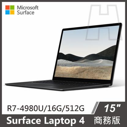 "Picture of ⏰【限量到貨】Surface Laptop 4 15"" R7se/16g/512g 墨黑 商務版"