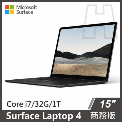 "Picture of ⏰【限量到貨】Surface Laptop 4 15"" i7/32g/1T 墨黑 商務版"