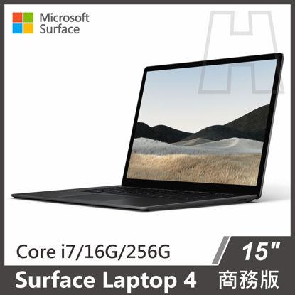 "Picture of ⏰【限量到貨】Surface Laptop 4 15"" i7/16g/256g 雙色可選 商務版"