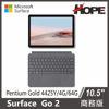 Picture of ''拆封新品''Surface Go 2 Pentium 4425Y/4G/64G/W10P 商務版